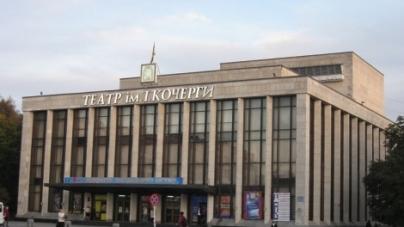 Житомирський академічний театр заробив понад мільйона гривень за останній сезон