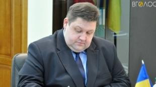 Гундич ліквідував відділення агентства «Книга Пам'яті України»