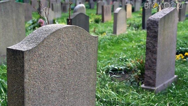 Вересівське кладовище передадуть житомирським комунальникам