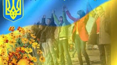 У День Соборності України житомиряни створять ланцюг єдності