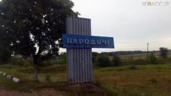 У Народицькому районі може зникнути зона відселення