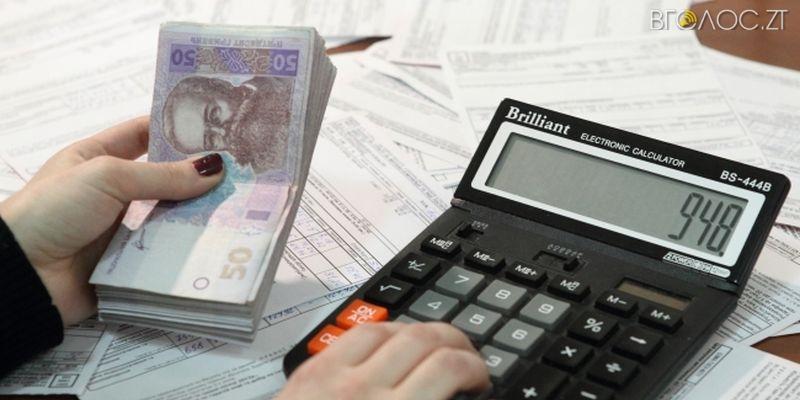 За доставку монетизованих субсидій в області заплатять майже 4 мільйона