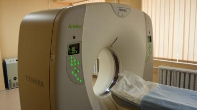 Обласна клінічна лікарня проведе техогляд комп'ютерного томографа