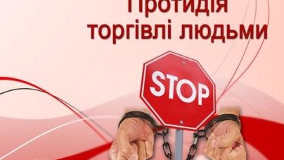Виконком не схотів, щоб на Михайлівській у свята нагадували про торгівлю людьми