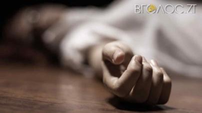 186 людей загинули у ДТП протягом минулого року