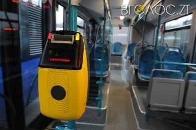 У Житомирі більше не будуть використовувати паперові проїзні квитки в громадському транспорті