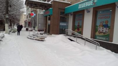 Оприлюднили адреси житомирських підприємств, які не прибирають сніг (ПЕРЕЛІК)