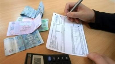 «Житомиргаззбут» заплатить понад мільйон гривень за друк рахунків за газ