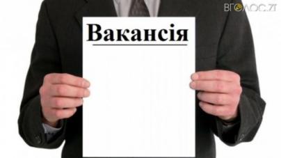На місце затриманого на хабарі начальника управління екології в облдержадміністрації шукають нового керівника