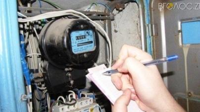 Тому, хто заявить про крадіжку електроенергії, готові платити грошову винагороду