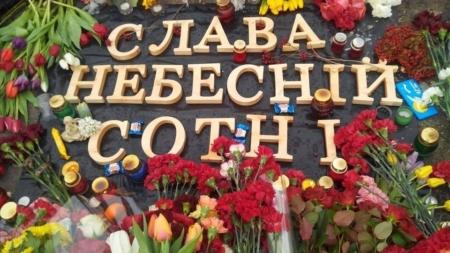 Житомиряни зберуться, щоб вшанувати пам'ять Героїв Небесної Cотні