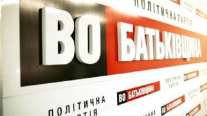 У «Батьківщині» покарають однопартійців, які підтримали подорожчання проїзду