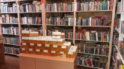 Розповідати про бюджет участі доручили бібліотекам Житомира