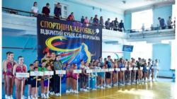 Упродовж двох днів у Житомирі проходив Кубок імені Корольова зі спортивної аеробіки