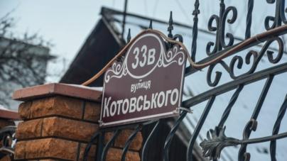 Фотоекскурсія однією із найдовших вулиць Житомира – вулицею Михайла Грушевського