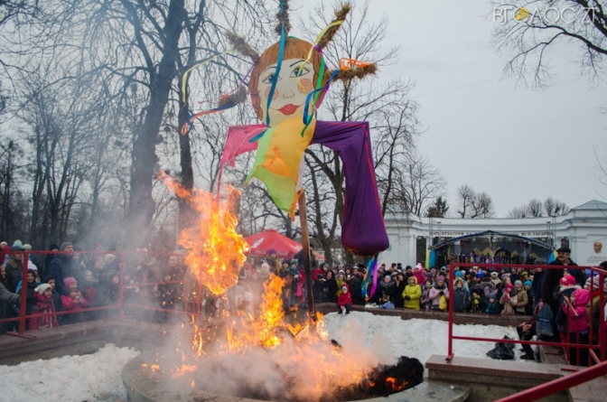 В управлінні культури Житомирської міськради оголосили тендер на проведення Масляної