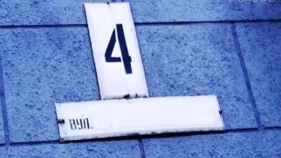 Таблички із новими назвами вулиць у Житомирі поки не купуватимуть