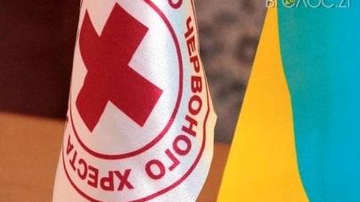 У Овручі батьків та дітей змушують купувати марки Товариства Червоного Хреста