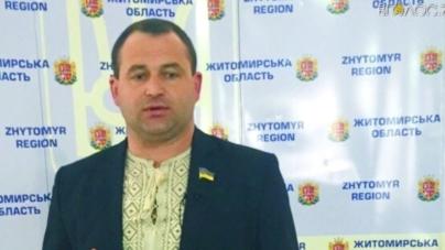 """Голову фракції """"радикалів"""" у облраді призначать керівником комунального підприємства"""