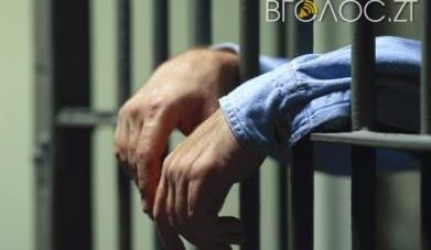 До 12 років тюрми за розтрату більше 360 тисяч може отримати директор комунального підприємства
