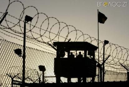 Шокуюча статистика: умисні вбивства, зґвалтування, розбої та пограбування у Житомирі (ІНФОГРАФІКА)
