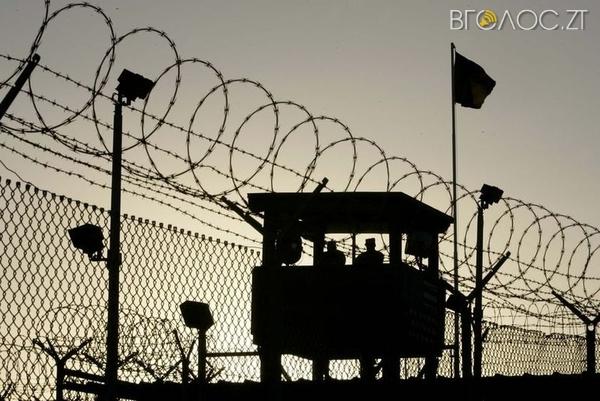 Школяру, через якого 13 учнів потрапили до лікарні, «світить» 5 років тюрми
