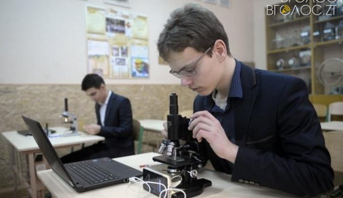 Конкурс: школи Житомира можуть отримати навчальні кабінети природничо – математичного циклу
