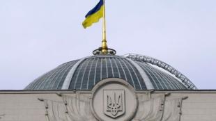 """Пеню за """"комуналку"""" у Верховній Раді підтримали 6 із 7 депутатів від Житомирщини"""
