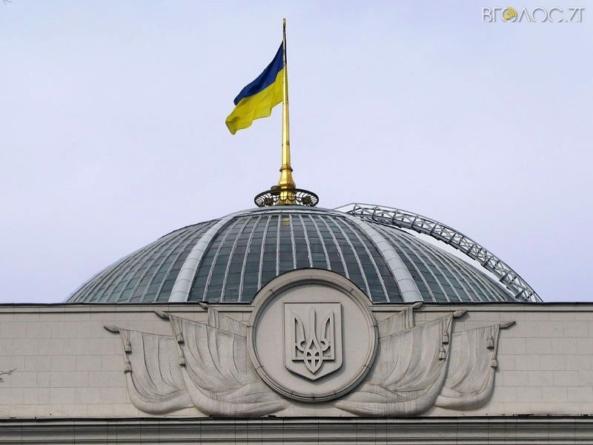 Хто з депутатів Верховної Ради не хоче легалізації бурштину