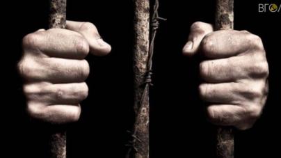 У Житомирі затримали підозрюваного у вбивстві чоловіка