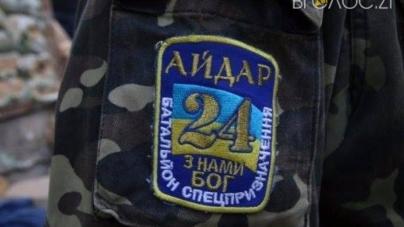«Айдар» розкаже правду про житомирян, які прикриваються заслугами батальйону, – міська рада