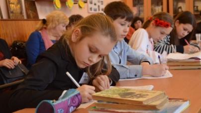 ІІ тур Всеукраїнського конкурсу «Книгоманія – 2017» відбувся у Житомирі