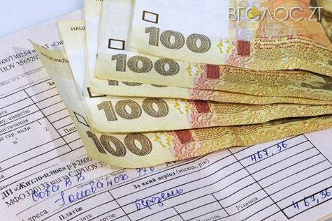 166 мільйонів сплатили жителі області за житлово-комунальні послуги у січні