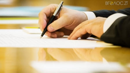 Президент звільнив чотирьох голів райдержадміністрацій області