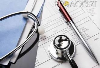 В облдержадміністрації оголосили конкурс на начальника управління охорони здоров'я