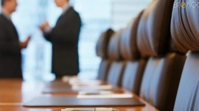 5 осіб претендують на посаду начальника управління екології облдержадміністрації