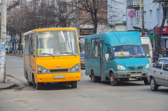 У маршрутках Житомира дозволять їздити без перепусток