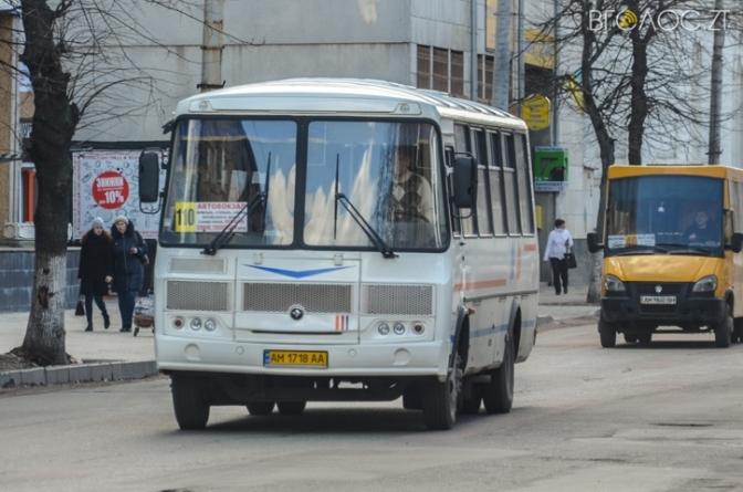 Маршрути №10 та №110 об'єднають в один та «заберуть» кілька зелених автобусів з Крошні