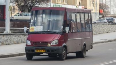 Житомиряни просять мерію повернути автобусний маршрут №40