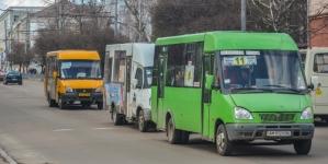 Стало відомо, яких перевізників оштрафують за те, що не перевозили пільговиків (СПИСОК)