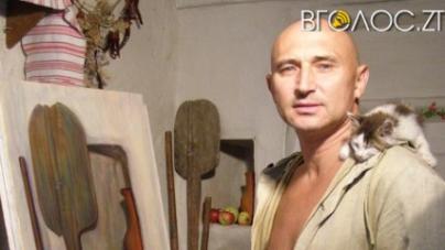 Художника Юрія Камишного нагородять відзнакою «За заслуги перед містом» ІІ ступеня