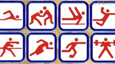 Житомирська райрада харчуватиме учасників спортивних змагань бюджетним коштом