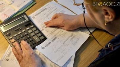 У Житомирській області 225 тисяч сімей отримують субсидії
