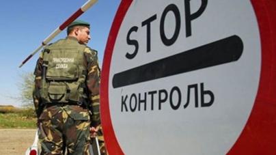 Житомирські прикордонники затримали громадянина Молдови, якого розшукував Інтерпол