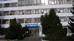 «Житомирводоканал» хоче придбати асфальтобетонну суміш на 750 тисяч