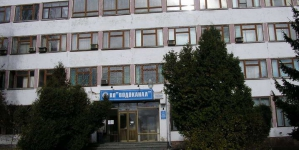«Житомирводоканал» протягом року «проїв» майже 45 тисяч гривень
