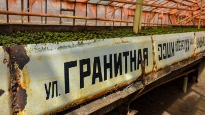 «Радянським» адресним табличкам дали нове життя на Зеленбуді (ФОТОФАКТ)