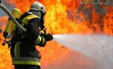 У Ружинському районі під час пожежі  у житловому будинку загинув 73-річний чоловік