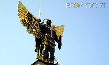 На перехресті двох вулиць у Житомирі таки може з'явитися пам'ятник Архангелу Михаїлу