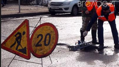 Житомирський ВЖРЕП заплатить майже 90 тисяч за ремонт прибудинкової території